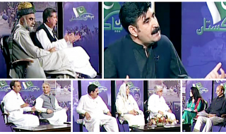 hum-bhi-pakistan-ptv-fata-reforms-talk-show