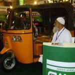 Hybrid rickshaw pakistan