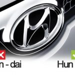10 Car Brands You Probably Have Been Pronouncing Wrong All Your Life!