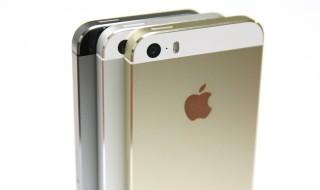 iPhone-5s.Brandsynario