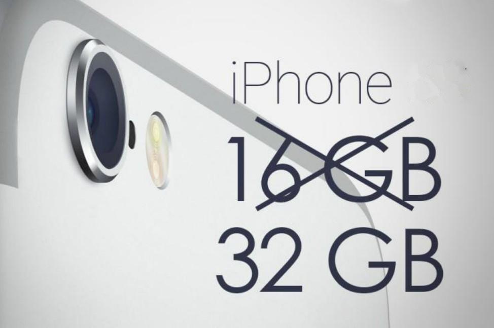 iPhone 7-32GB.Brandsynario