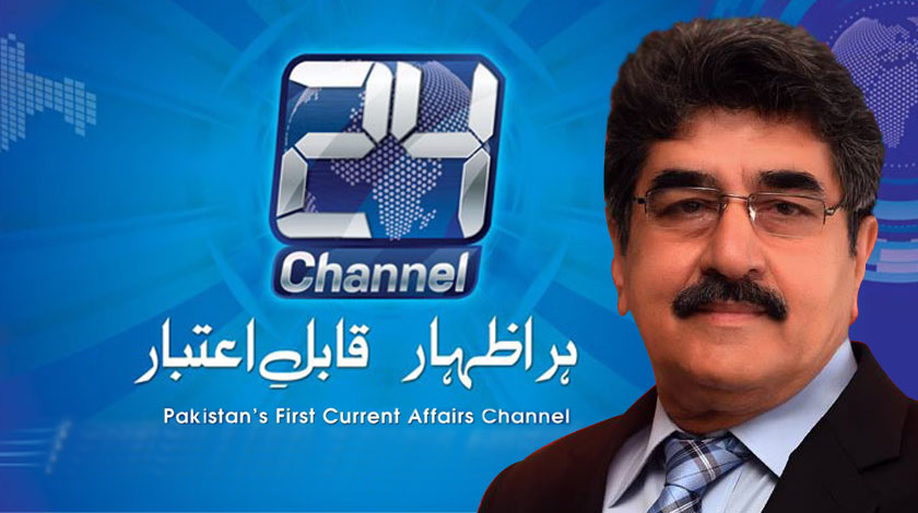iftkhar-ahmed channel 24