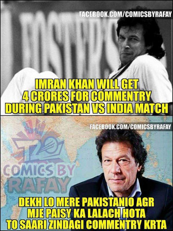 imran-khan-meme-4