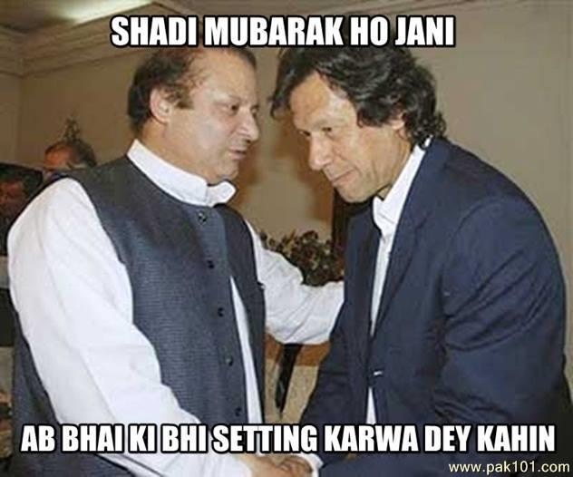 imran-wedding-meme