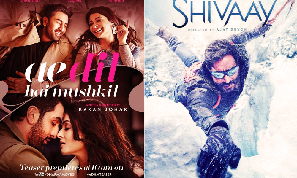 indian-movies-ban-lifted-in-pakistan