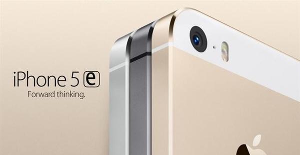 iphone 5E.brandsynario