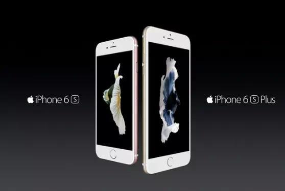 1e2decd6f47222 Apple's iPhone 6S & 6S Plus: Specs, Official Release Date and Price ...
