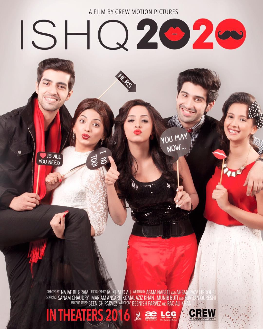 ishq 2020 movie poster