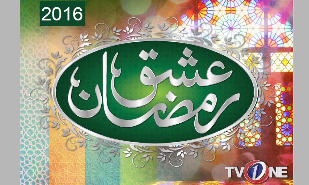 ishqe-ramazan show on TV1