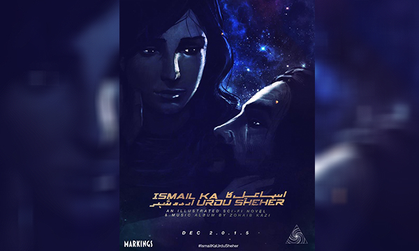 ismail-ka-urdu-sheher