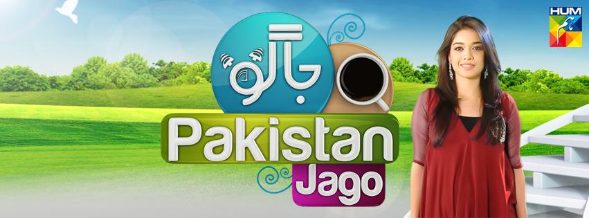 jago pakistan jago