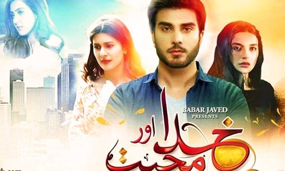 khuda aur muhabbat season geo tv timings schedule promo brandsynario