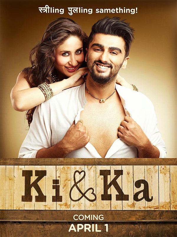 ki-and-ka-poster