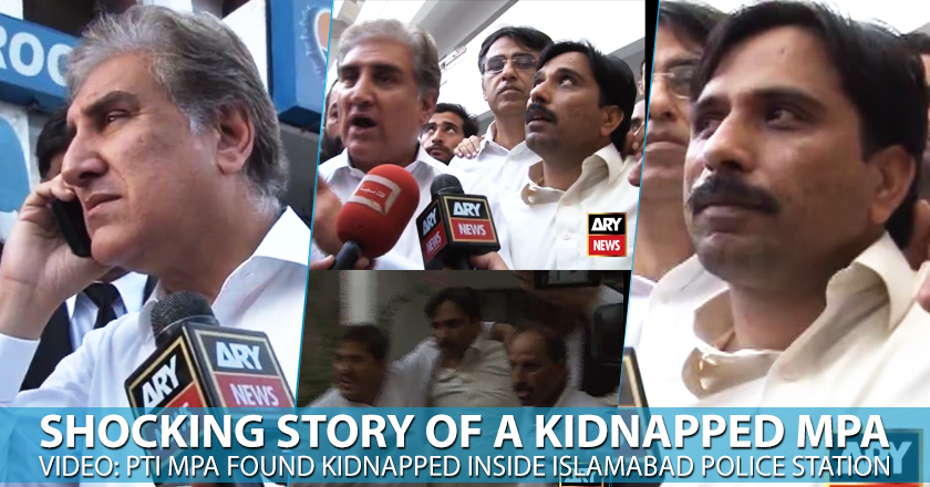 kidnapped mpa