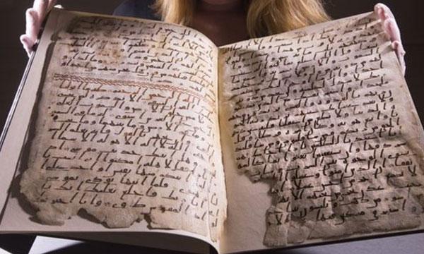 koran-script-old
