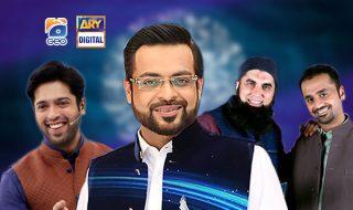 Ramazan TV channel ratings