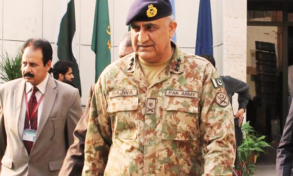 General Qamar Bajwa