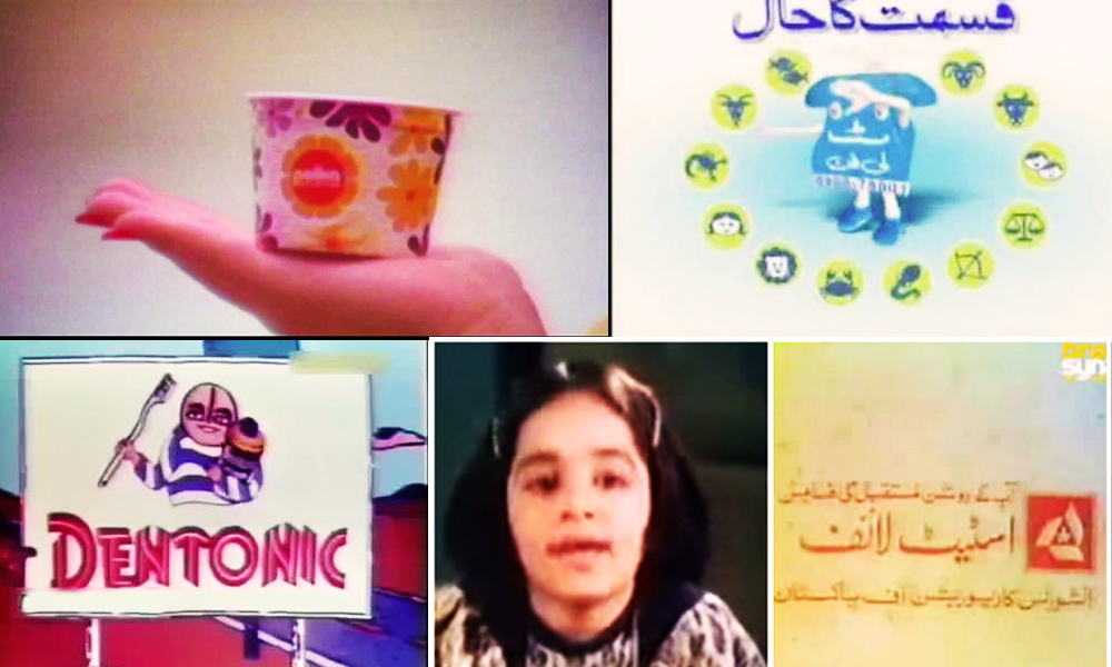 10 Most Memorable Pakistani Ads from the 90's-ads-from-the-90s