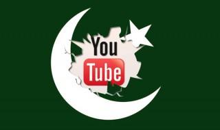 lead-youtube-pakistan
