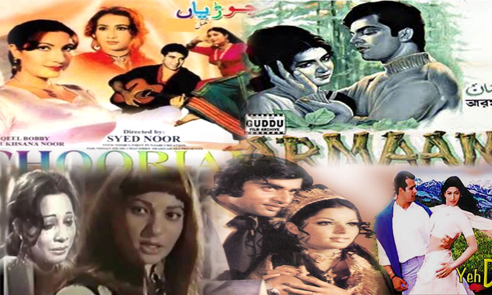 Old Pakistani Hit Movies