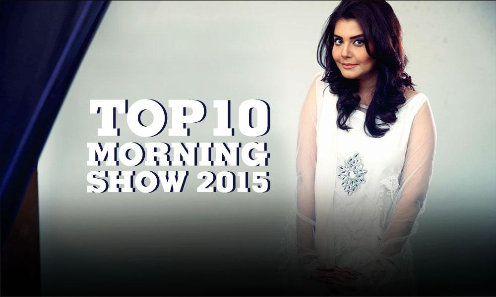 Morning Show Fina