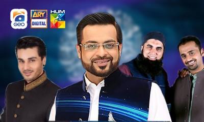 Ramadan TV Ratings 2015