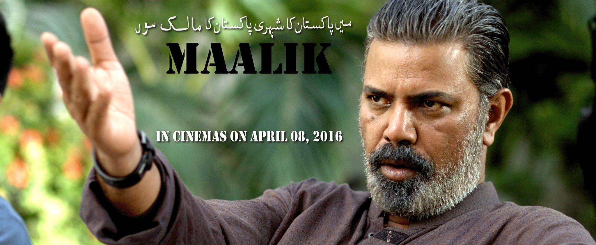 maalik release date