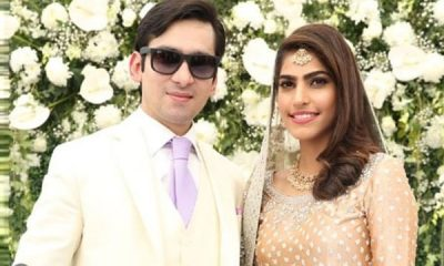 mahira Khan's ex husband