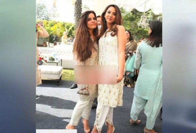 mahira khan ex-husband