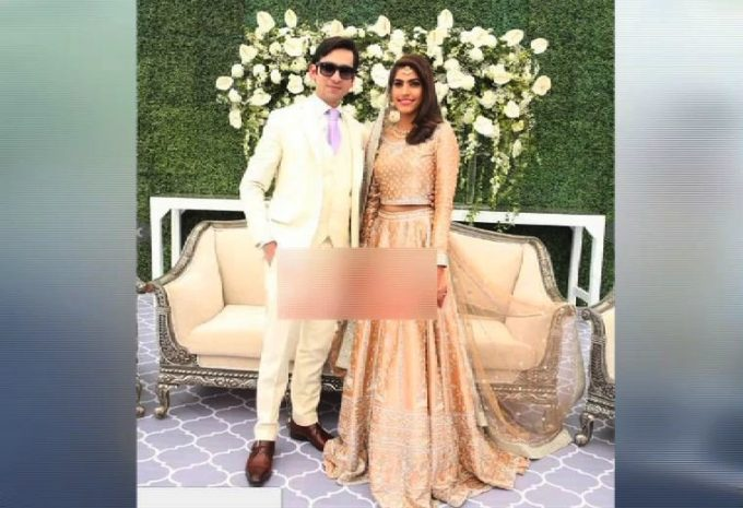 mahira khan ex-husband
