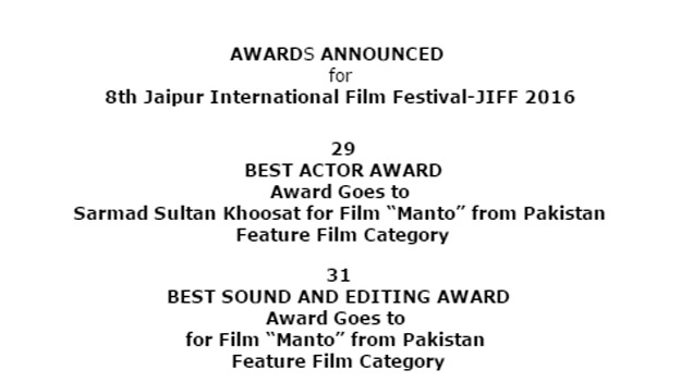 manto wins two awards