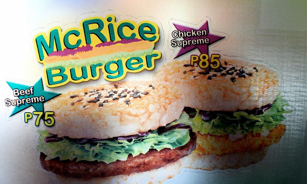 mcrice-burger