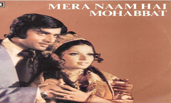 Pakistani Classic Movie Mera Naam hai Mohabbat