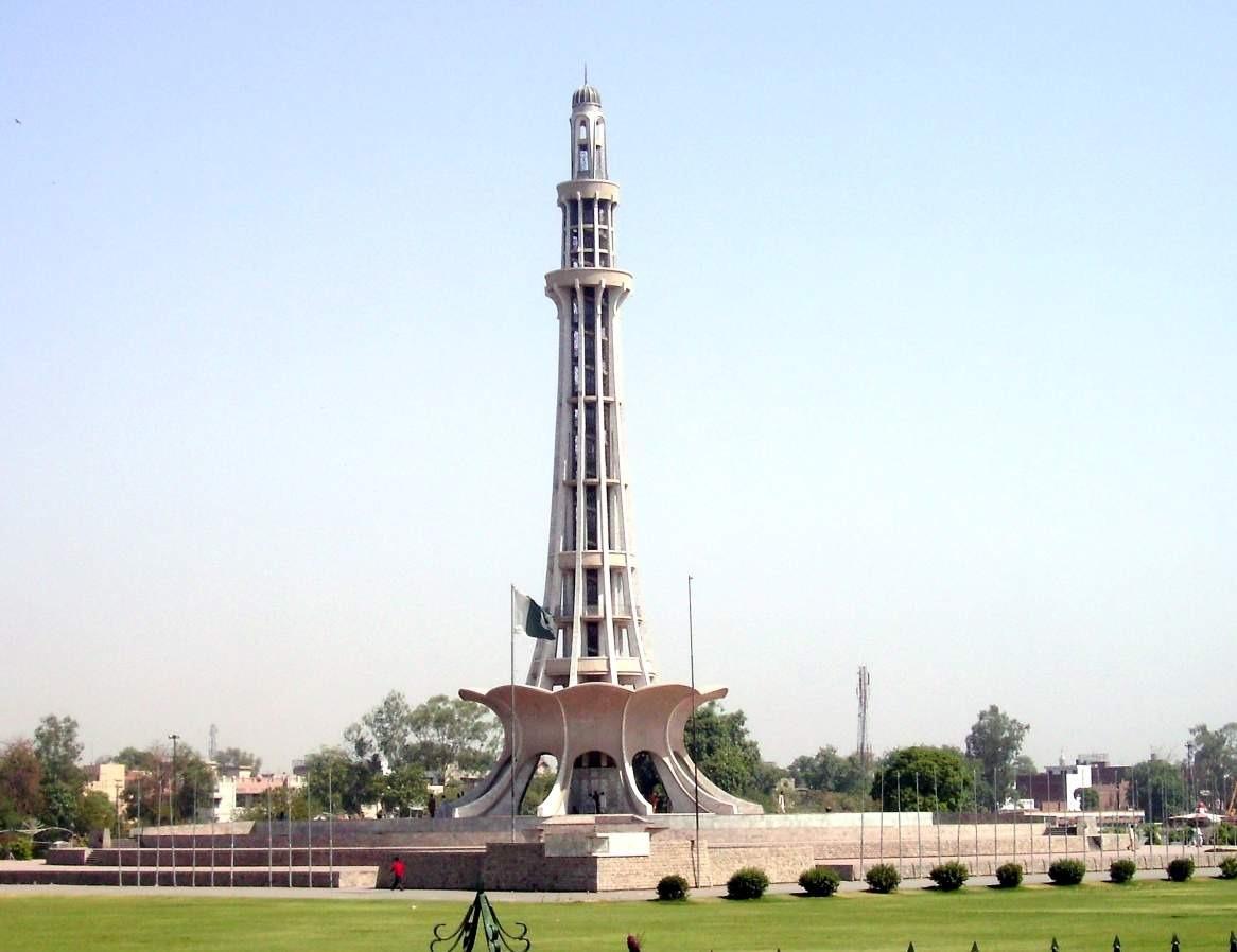 minar-e- pakistan