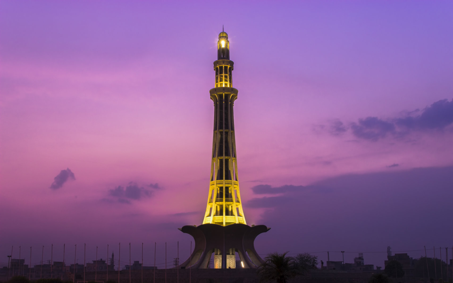 minare-pakistan