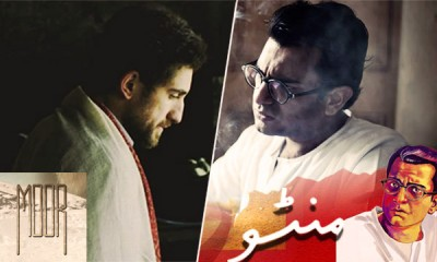 Karb OST & Preview – New HUM TV Drama
