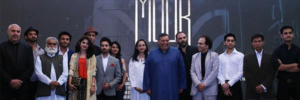 moor-movie-review
