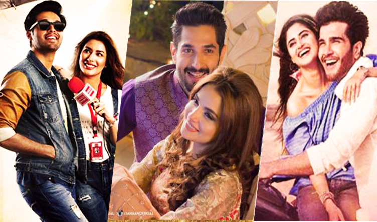 janaan, ZKHH and Actor in law lead