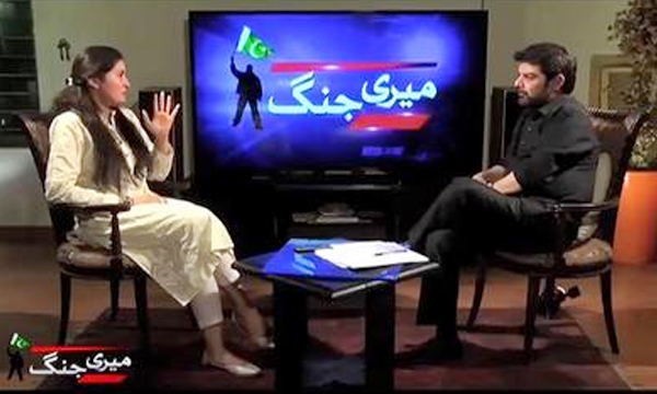 Shaista Lodhi Interiview