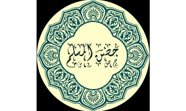 muslim-4