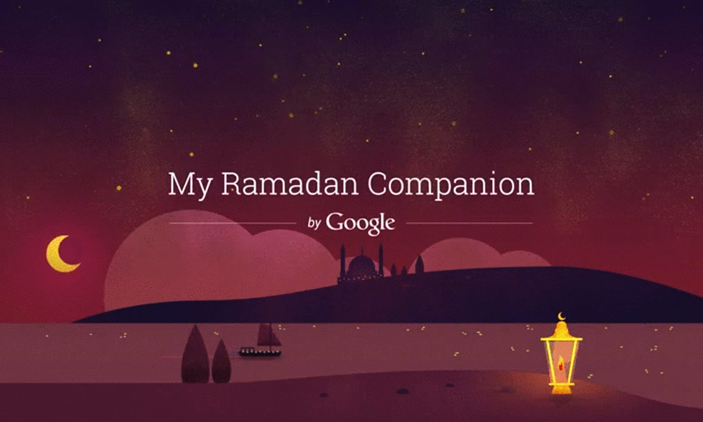 my-ramadan-campaign