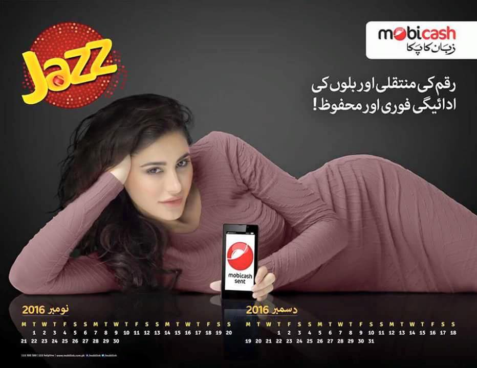the advertising of mobilink Competitive enviroment of mobilink telenor  mobilink, telenor and ufone  mobilink has been advertising and promoting its offerings through different media like.