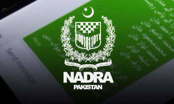 nadra-lead