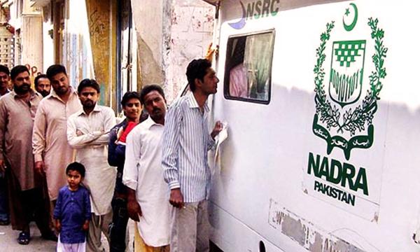 nadra-orders-re-verification-of-CNICs