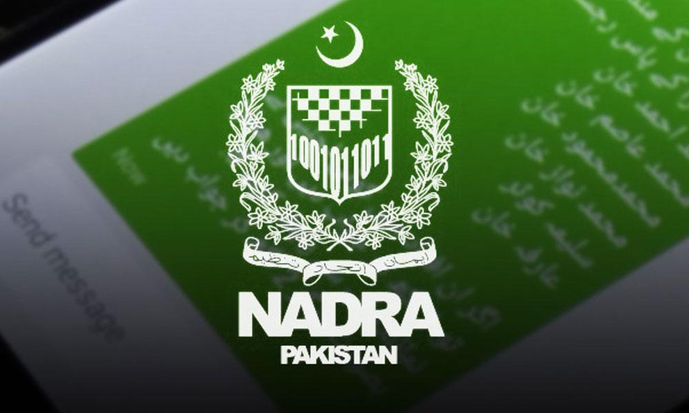 nadra-pakistan
