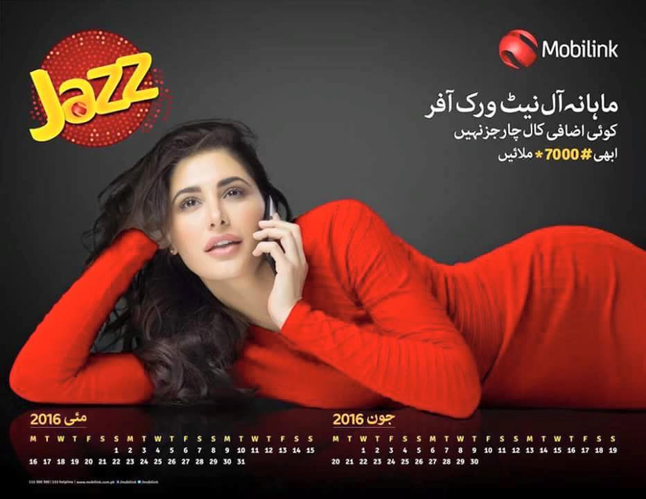 nargis-fakhri-jazz-print-ad-1