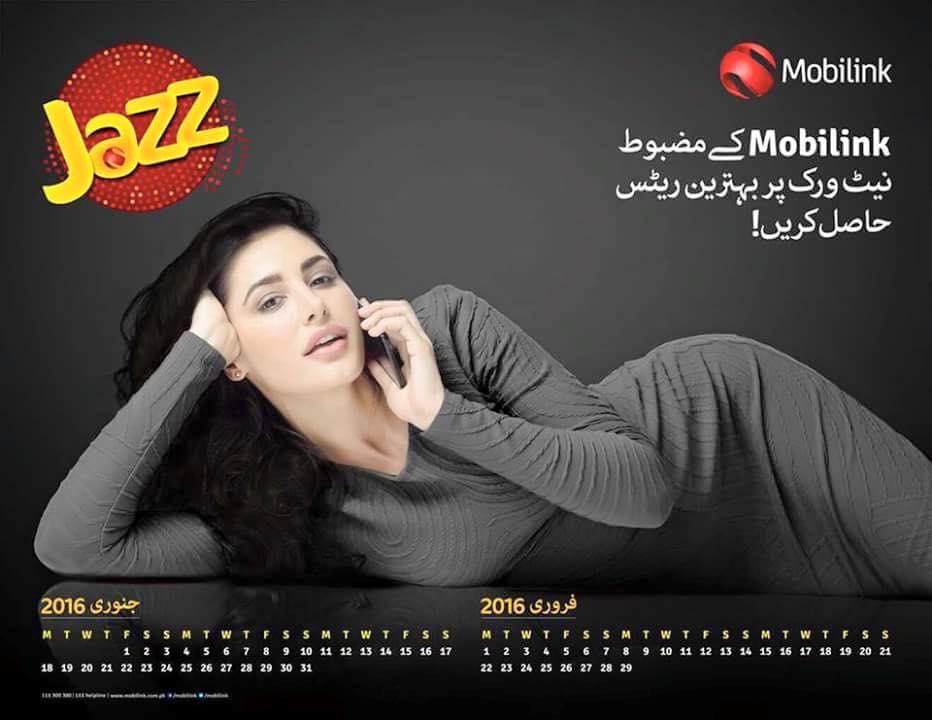 nargis-fakhri-jazz-print-ad-2