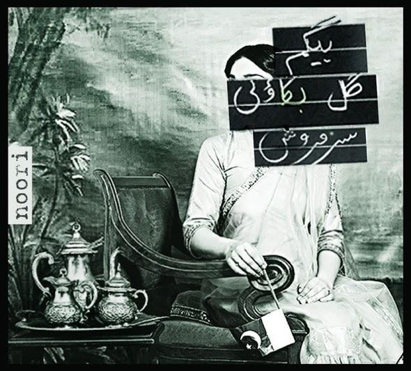 noori album cover