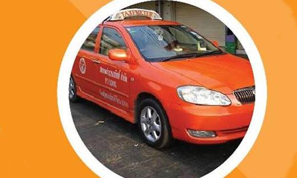 orange cab scheme