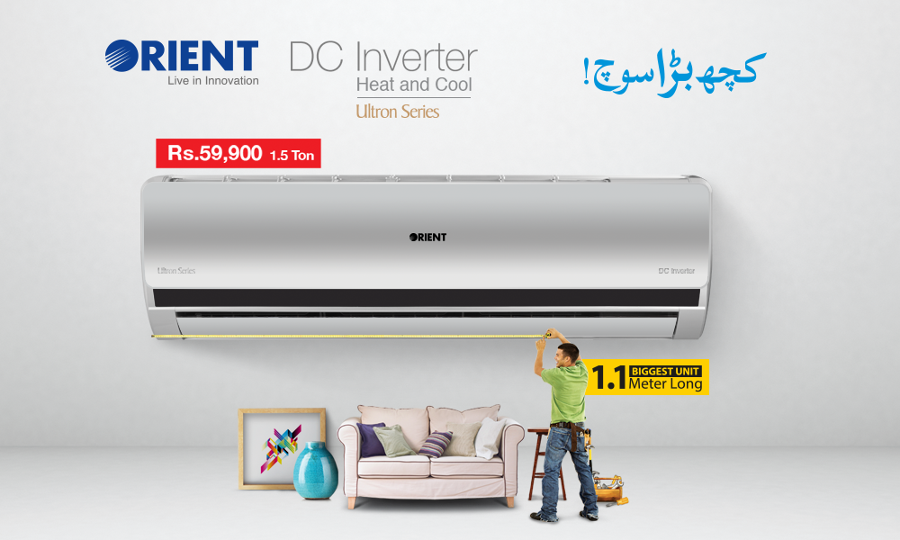 10 Things You Need To Know About The Dc Inverter Ac This Summer Brandsynario